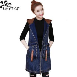 Women's Vests UHYTGF Fashion Embroidery Hooded Spring Autumn Denim Vest Womens Jacket Sleeveless 3XL Plus Size Waistcoat Female 1242