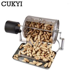 Cukyi Electric Coffee Roasters из нержавеющей стали кофе в зернах жаркое машинное попкорн орехи зерна бобы выпечки вращения скорости регулировки1