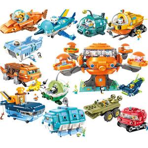 Octonauts GUP 창조주 심해 빌딩 블록 벽돌 키트 클래식 오션 잠수함 모델 어린이 장난감 선물 새로운 2021 년 피규어