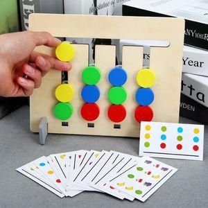 Kids Montessori Toys التعليمية تعلم ألعاب خشبية أربعة ألوان وفواكه مزدوجة الوجهين الاقتران الأطفال المنطق المنطقي لعبة Y200428