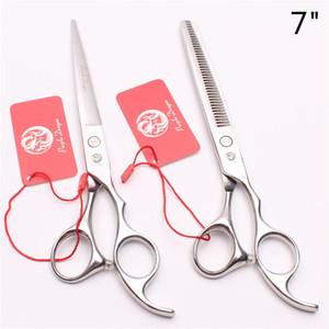 7in. 20 centímetros roxas Dragão JP inoxidável Barbeiro Tesoura tesoura de corte Emagrecimento Shears corte de cabelo profissionais Tesoura Cabelo