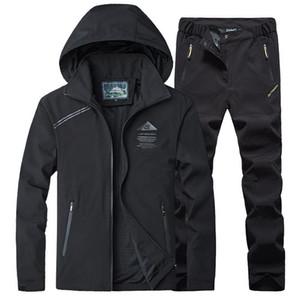 Открытые куртки, прогулки походные брюки мужские водонепроницаемые ветрозащитные альпинистские рыбалки спортивный костюм весна осень тонкий трексуи