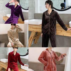 4RR Voir les hommes Pyjama Set Porter Voir à travers Pajamas Yoga Man Pyjamas Sleepwear Sexy à travers un pantalon lâche Sheer Lounge Mesh