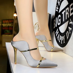 Новая Европа American Sexy Drag Stiletto каблуки сексуальные тонкие заостренные полые мелкие рту со словом пояс женщины тапочки платье вечеринки
