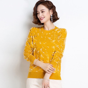 Short loose ladies sweater 2020 autumn and winter new female Korean fashion all-match letter printing knitted top
