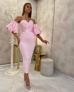 Arabic Aso Ebi Cheap Sexy Stylish Evening Dresses Sheath Sweetheart Prom Dresses Tea Length Formal Party Cocktail Dresses