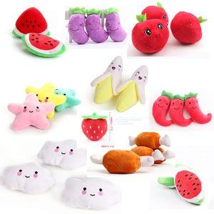 12cm는 장난감 당근 바나나 스타 클라우드 딸기 봉제 인형을 먹이 찍찍이 시끄러운 봉제 사운드 과일 야채를 씹어 서