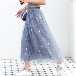 Designer Flectit Women Glitter Sequined Stars Tulle Skirt Women Sheer Mesh Midi Length Tutu Skirt Ladies Skirts
