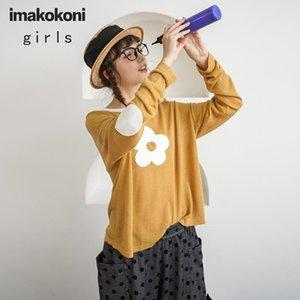 imakokoni design original flor amarela fina verão camisola de malha simples japonês e versátil superior 203033