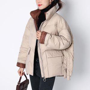 2020 Korean Style Winter Jacket Women Stand Collar Solid Black Beige Female Down Coat Loose Womens Puffer Warm Short Parka