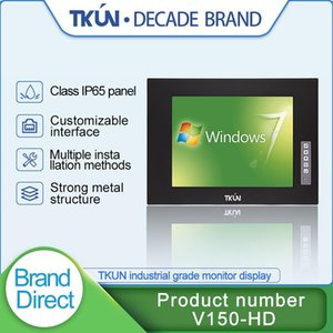 TKUN 15 17 inch color, black and white small industrial household monitor, security monitoring display terminal equipment