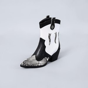 INS HOT Women mid-calf boots plus size 22-27.5cm Snake pattern stitching winter booties plush warm shoe for women winter