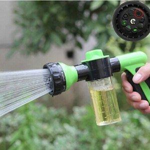 Watering Gun Garden Nozzle Hose Nozzle Car Wash Garden Watering Spray High Pressure Plant Sprinkler Irrigation Tools 201110