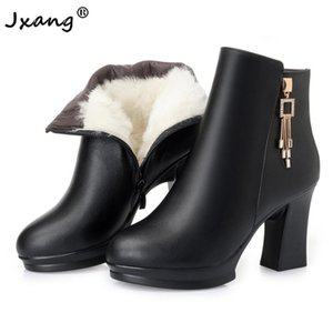 JXANG New Winter Genuine Leather wool short Basic snow boots women high-heeled plus velvet thick-heeled middle-aged cotton shoes