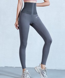 Shrink Abdomen High Waisted Yoga Pants Workout Leggings Sports Women Fitness Gym Leggings Running Training Tights Activewear 122402