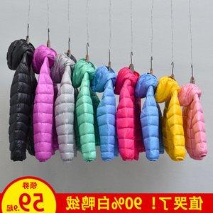 down jacket short medium large boys girls Children's baby ultra light autumn and winter coat