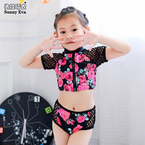 sunny eva tankini swimsuits sexy kids bikini mesh children swimwear for girls bathing suit separate two pieces swimwear1