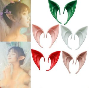 Cosplay Silicone Elves Ear Halloween Party Soft Artificial Ear 10cm y 12cm Fiesta Mask Party Supplies HB5