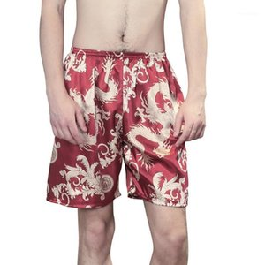 Fashion Silk Sleep Funds Men's Casual Flow Foot Food Pajamas Shorts Home Wear1
