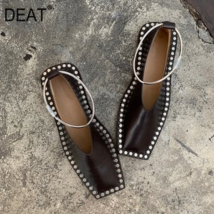[DEAT] 2020 Square Toe Shallow Pu Leather Metal Ring Rivet Casual Single Flat Shoes Women New Spring Autumn Fashion 19I-a224 1006