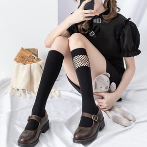 Mesh kadife dana çorap tek parça dikiş çorap jk koyu siyah ins siyah kişilik tüpü soğutmak