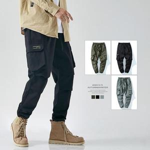 Men's Large size sweatpants men trend 2020 Winter pantalones streetwear trousers casual sport trousers Hip hop loosejeans pants