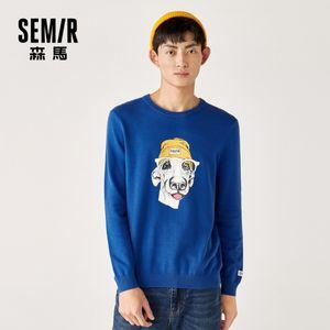 Cartoon sweater men autumn long sleeve tops man black sweater cotton casual youth sweater man 0927