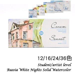 Rus Beyaz Gece Katı Suluboya Boya Öğrenci / Sanatçı Sınıf Yüksek Konsantrasyon Guaş Pigment Çizim Boyama Malzemeleri 201225