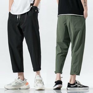 2020 New Summer Men's Black Army Green Harem Pants Streetwear Men Loose Casual Pants Ankle length Trousers S-3XL