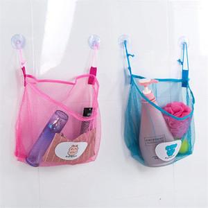 New Baby Kids Bathing Toy Storage Bag Fun Time Bath Tub Organizer Creative Folding Mesh Net Storage Bag