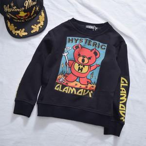 top quality kids clothes boys girls sweaters kids hoodies sweatshirt hoody jacketRPBU