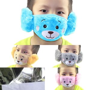 Design Kids Cute Ear Protective Mouth 2 Mask Animals Bear In 1 Child Winter Face Masks Children Mouth-Muffle Dustproof 2 9jzj za