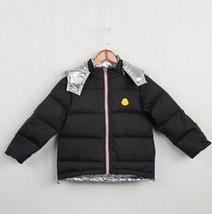 new winter children's clothing children's boy cotton padded warm down jacket in the big boy baby coat Y200919