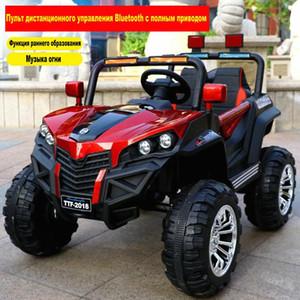الأطفال الكهربائية سيارة الدفع الرباعي سيارة تحكم عن بعد مع بلوتوث البديل يمكن أن يجلس الناس على الطرق الوعرة طفل سيارة لعبة طفل