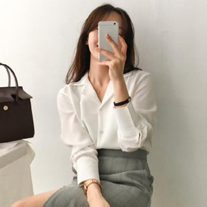 womens tops and blouses solid white chiffon blouse office shirt blusas mujer de moda 2021 long sleeve women shirts clothes