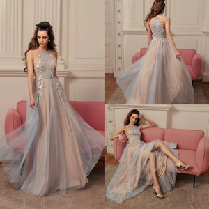 Custom Made Elegant Evening Party Gowns 2021 Papilio Cocktail Dresses Tulle Appliqued Floor Length Jewel Neck Sleeveless Fairy Prom Dress
