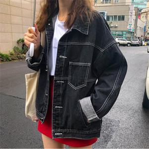 Alien Kitty Automne Nouveau BF style élégant Loose Women Pockets Casual Brief frais Denim étudiants Cardigans Vestes Tous Manteau match