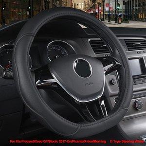 Direksiyon simidi KIA için D tipi araba kapağı, Ceed GT Stonic 2021 - Picanto X-Line Morning Üzerinde Tekerlek1