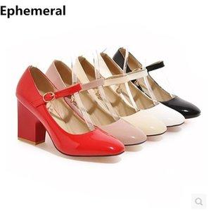 Lady's Cheap Fibbia Cinturino Plus Size 42 43 Elegante tacco a tacco quadrato in pelle tacco alto tacco a punta rotonda scarpe da donna Pompe da donna a spillo