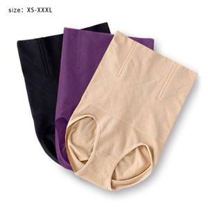 Sexy Seamless Mulheres cintura alta emagrecimento barriga Controle Knickers Pant Briefs Shapewear lingerie Shaper Lady Corpo Corset 100 kg xxxl