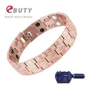 EBUTY Men Titanium Energy Bracelets FIR Healing Magnet Health Fashion Bracelet Gift Jewelry Rose Gold with Box