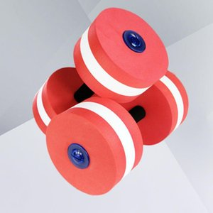 2PCS إيفا العائمة الدمبل المياه التمارين الرياضية المائية الحديد السباحة المياه اليوغا دائم الرياضة اللياقة البدنية ممارسة المعدات (روز أحمر)