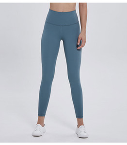 Women Wear Fitness Pants Workout Leggings Designers Solid Womens Lu 32 68 Align Color Overall Elastic Yoga Tights Sports Gym Lady Shor Dcha
