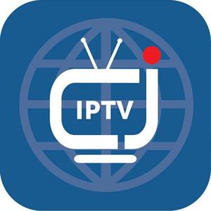 Em 2021, o mais recente europeu IPTV M3U suporta TV inteligente, Android e iPhone, que podem ser usados na Espanha, Alemanha, etc