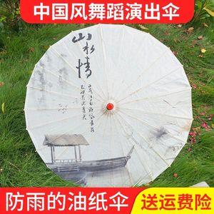 A prueba de lluvia rendimiento de la decoración de papel de baile techo apoyos de estilo chino tradicional clásica tung danza paraguas de papel q58e #