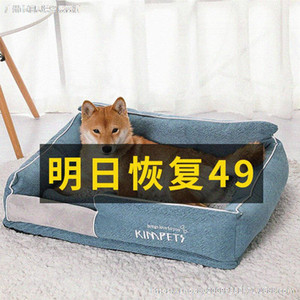 Dog Clearance Spring Pet Bed Sleeping Mats Summer Bed Summer Sleeping Mat Four Seasons Universal Wash