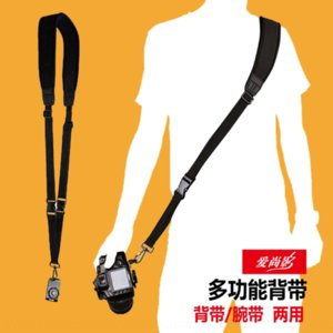 VitkF Multifunctional is suitable for Canon Camera wrist Nikon SLR camera wrist strap dual purpose strap