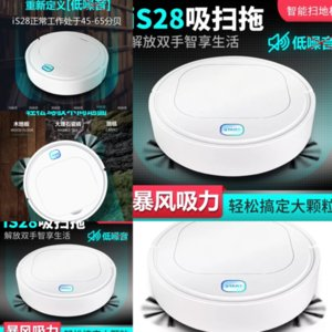 V05F Automatique Smart Robot Vaceufil Floor Electric Cleaner Machine Sweeper