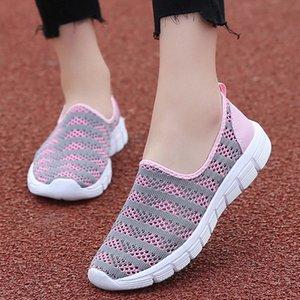 Frauen Flache Schuhe Air Mesh Komfortable Müßiggänger Frauen Gestreifte Schöne Sportschuhe für Freizeitgummi Shallow # 9p87
