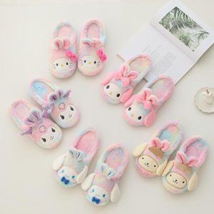 Girl Home slippers rainbow Melody Slippers Kawaii Indoor Slip on Flats Slides Female warm Shoes Xmas Gifts